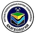 Казгеология АО