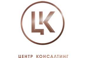 Круглый стол от ТОО «Центр Консалтинг» на Mining and Metals Central Asia 2019 – Алматы