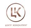 ТОО «Центр Консалтинг»