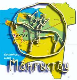 Инвесторы из Испании в Мангистау