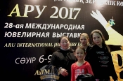 Aru-Almaty-2017