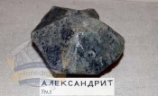 Mineralogical diversity